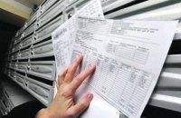 Київ продовжує термін пільгової оплати комунальних послуг до кінця місяця