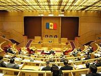 Молдова одобрила новое правительство