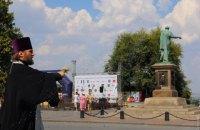 УПЦ МП освятила Приморський бульвар в Одесі після Маршу рівності