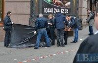 У Харкові загинув свідок у справі про вбивство Вороненкова