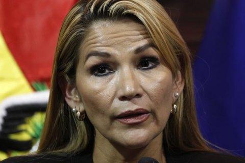 У Болівії сенаторка від опозиції оголосила себе т.в.о. президента