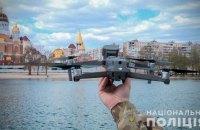 Киевская полиция начала искать нарушителей карантина с помощью дронов