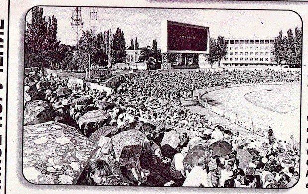 Христианский фестиваль на стадионе Кристалл в Херсоне