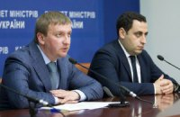 9 місяців роботи на посаді Міністра юстиції України: звіт та плани