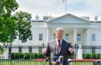 Порошенко: США попробуют решить вопрос поставки оборонительного оружия еще до октября