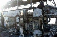 Причиною пожежі в автобусі, де загинули 52 людини, була паяльна лампа