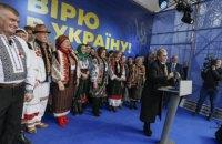 Тимошенко: за 5 років українці можуть бути серед найуспішніших народів Європи
