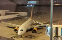 Самолет с украинцами вылетел из Уханя (обновлено)