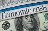 """Онлайн-трансляция круглого стола """"Финансовое будущее США"""""""
