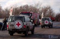 Геращенко: обмен заложниками срывается из-за России