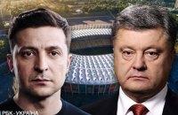 """Уже 12 тис. осіб забронювали безкоштовне місце на дебати на """"Олімпійському"""""""