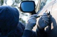 Рада посилила кримінальну відповідальність за викрадення авто