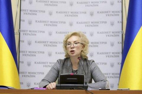 Денисова предложила России освободить захваченных украинских моряков под ее личное обязательство