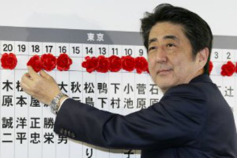 Парламентские выборы начались в Японии