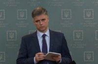 Україна стане перемовником з Іраном від імені п'яти країн про компенсацію через катастрофу літака МАУ