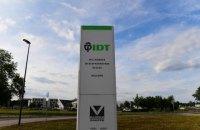 У Німеччині запустили цифровий сертифікат вакцинації