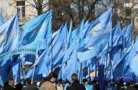 В центре Одессы государственный флаг заменили знаменем Партии регионов