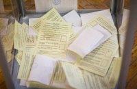 В Крыму голосуют прямо на улице