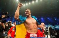 Заробивши $17 млн за рік, Володимир Кличко очолив рейтинг українських спортивних мільйонерів