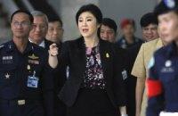 Екс-прем'єрку Таїланду звільнено під заставу в $1 млн