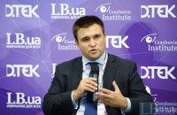 Клімкін різко розкритикував заяву лідера німецьких лібералів про Крим