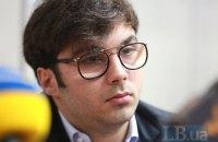 Шуфрича-младшего суд оставил на поруках отца