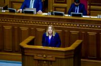 Україна має продемонструвати міжнародним партнерам відданість у реалізації реформ, - Рудик