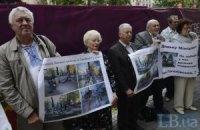 Киевляне не мешают киевской власти выполнить требования ЮНЕСКО, - эксперт