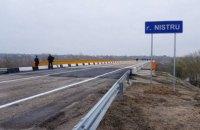 В Молдове открыли мост в Приднестровье