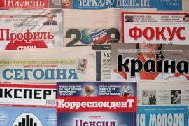 Печатные СМИ: Наконец-то одумались