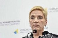 Обнародован приказ об увольнении Соломатиной из НАПК