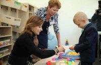 Марина Порошенко и Валентин Резниченко открыли инклюзивно-ресурсный центр в Петриковке Днепропетровской области