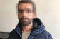 Задержанного в Киеве наркобарона арестовали на 40 дней