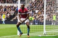 """Игрок """"Вест Хэма"""" прокомментировал свой скандально отмеченный гол в ворота """"Тоттенхэма"""""""