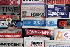 Печатные СМИ: Богатые станут ещё богаче