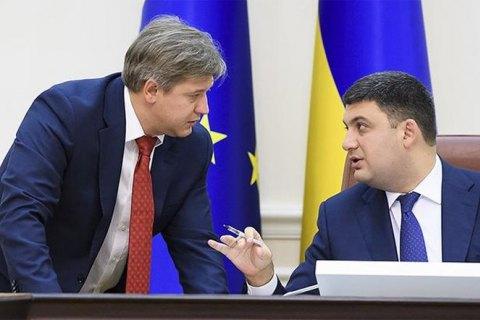 Гройсман раскритиковал ключевого советника Зеленского