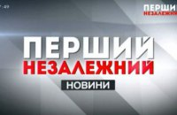 """Співробітники """"112"""", NewsOne та ZIK створюють свій канал на базі львівського """"Першого незалежного"""""""