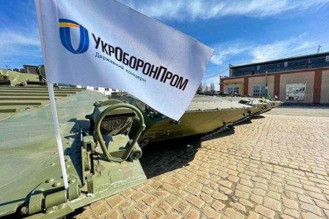 """""""Укроборонпром"""" готовий виготовити вдвічі більше озброєння та військової техніки через ескалацію з боку РФ"""