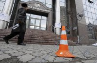 Государственный «Укрэксимбанк» получит от ВБ $200 млн