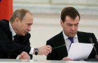 """Путін обговорить із Медведєвим """"екстраординарну ситуацію"""" навколо України"""