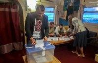 Украинские полярники проголосовали во втором туре выборов президента