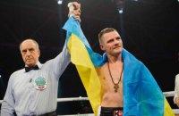 Беринчик нокаутом защитил титул чемпиона WBО International