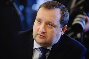Арбузов висловив співчуття загиблим у вчорашніх протистояннях
