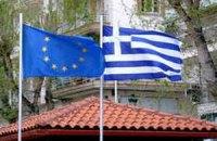 Греция согласилась провести реформы для получения помощи ЕС