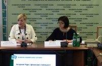 Майданчик для дискусій: як працює Рада з питань фінансової стабільності