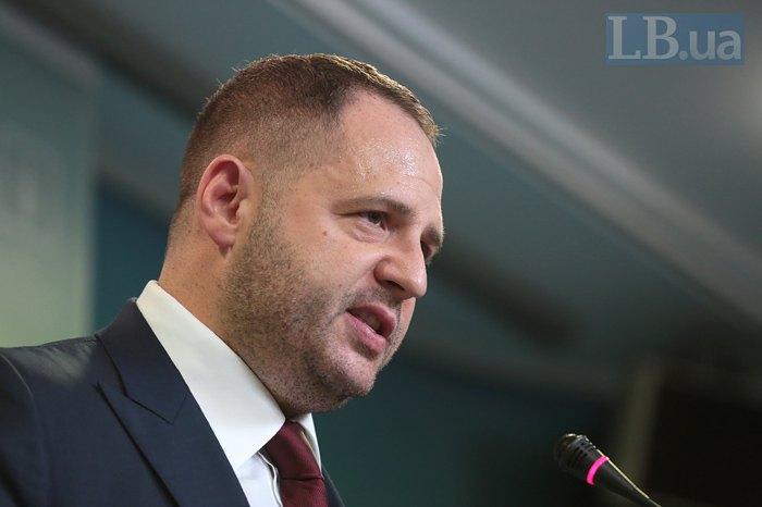 Андрей Ермак во время пресс-конференции в ОПУ, 12 февраля 2020