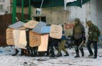 """""""Афганцы"""" договорились с МВД и СБУ освободить КГГА и Украинский дом. """"Правый сектор"""" опровергает информацию"""