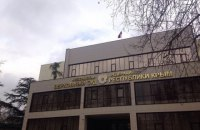 Суд в Крыму подтвердил штрафы участникам одиночных пикетов  на сумму 40 тыс. рублей