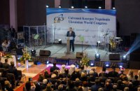 Порошенко попросил диаспору помогать в противостоянии с Россией