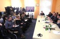 Альтернативная энергетика в Украине - проблемы и перспективы